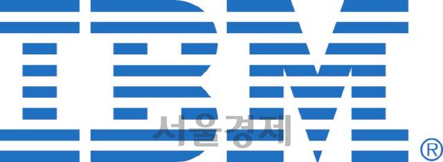 """IBM """"기업 절반이 사이버 보안에 무방비"""""""