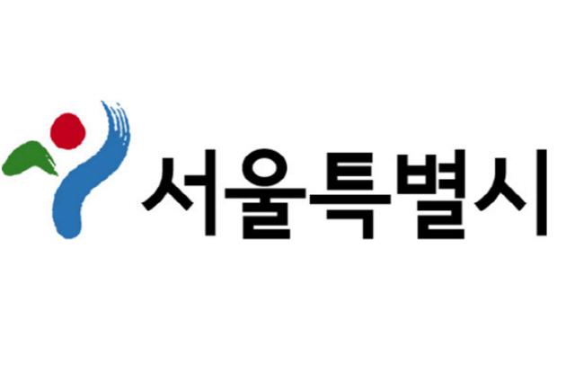 서울시, 6종 블록체인 서비스 연말까지 단계적으로 선보인다