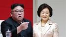 """[전문] MBN """"김정은 여사, 오타였다""""...'북한대통령'이어 또다시"""