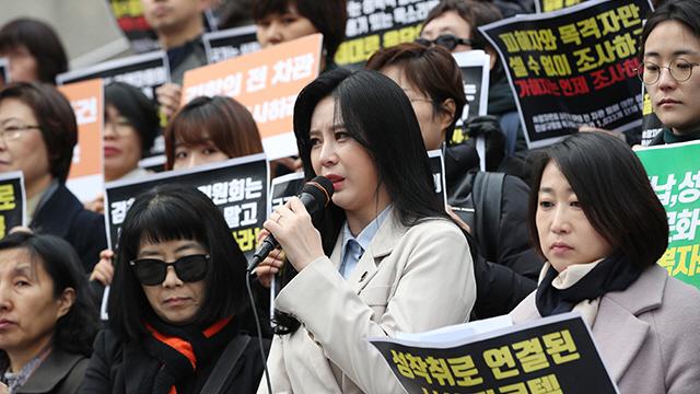 뉴스룸 윤지오 신변 위협 사실? 장자연 사건 폭로 후 생겼단 일들