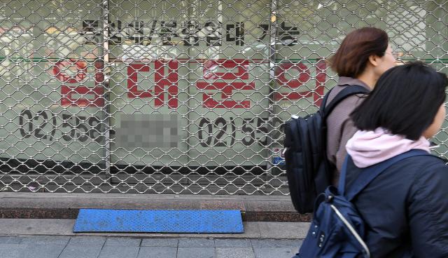 [자영업 침체...문닫는 서울 상가] 강남서만 2년새 1,800개 사라져...텅빈 점포엔 '임대 현수막' 빼곡