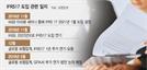 """자본확충 벅찬 보험사 """"IFRS17 추가연기"""""""