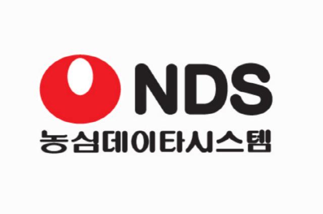 NDS, 서울의료원 블록체인 스마트의료 서비스 개발 시범사업 수행