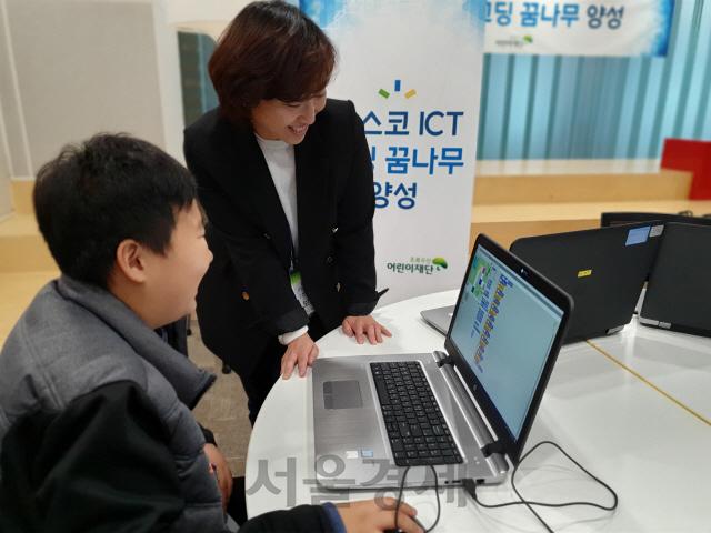 포스코ICT, 저소득 청소년 위한 '코딩 꿈나무 교실' 시작