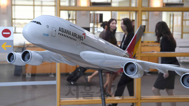 아시아나항공의 미래는?