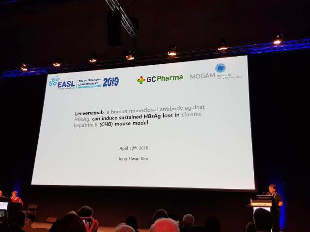 GC녹십자, B형 간염 면역글로불린 '헤파빅-진' 유럽간학회 국제학술대회 최우수 발표 선정