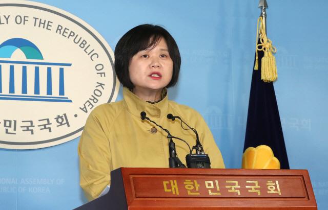 이정미 '낙태죄 폐지법' 첫 발의