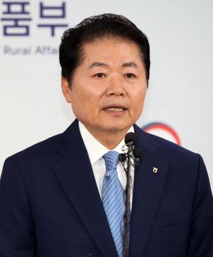 김병원 농협중앙회장 '내년 농가소득 5,000만원 달성'