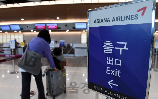 아시아나항공 매각 결정