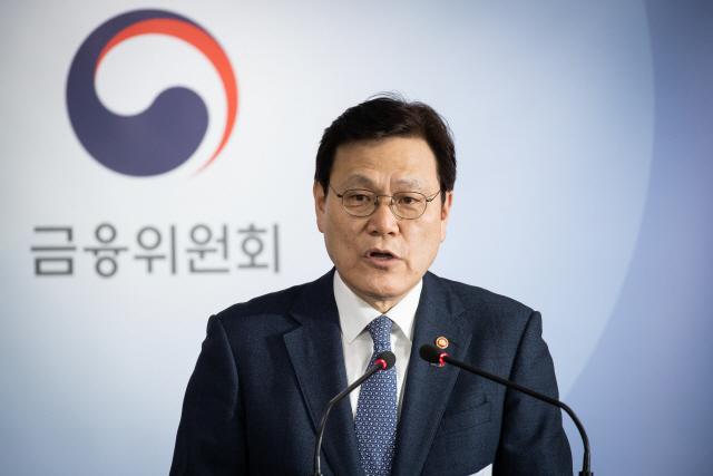 """최종구 금융위원장 """"아시아나 매각 결정 긍정적"""""""