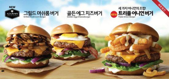 맥도날드 '트리플 어니언 버거' 16일 딱 하루만 반값할인, 시간·구입방법은?