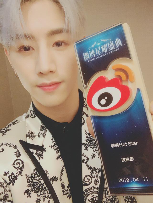 갓세븐(GOT7) 마크, 中 웨이보 시상식서 '웨이보 핫 스타상' 영예