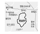 용인 반도체 부지까지 … 기획부동산 기승