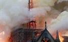노트르담 대성당 화재는 '프랑스판 9·11'?…화재 원인 놓고 음모론 난무