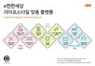 """""""침실·거실 자유럽게 설계""""..대림산업, 신규 주거플랫폼 'C2 HOUSE'공개"""