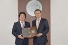 문주현 MDM 회장, 건국대에 발전기금 20억원 기부