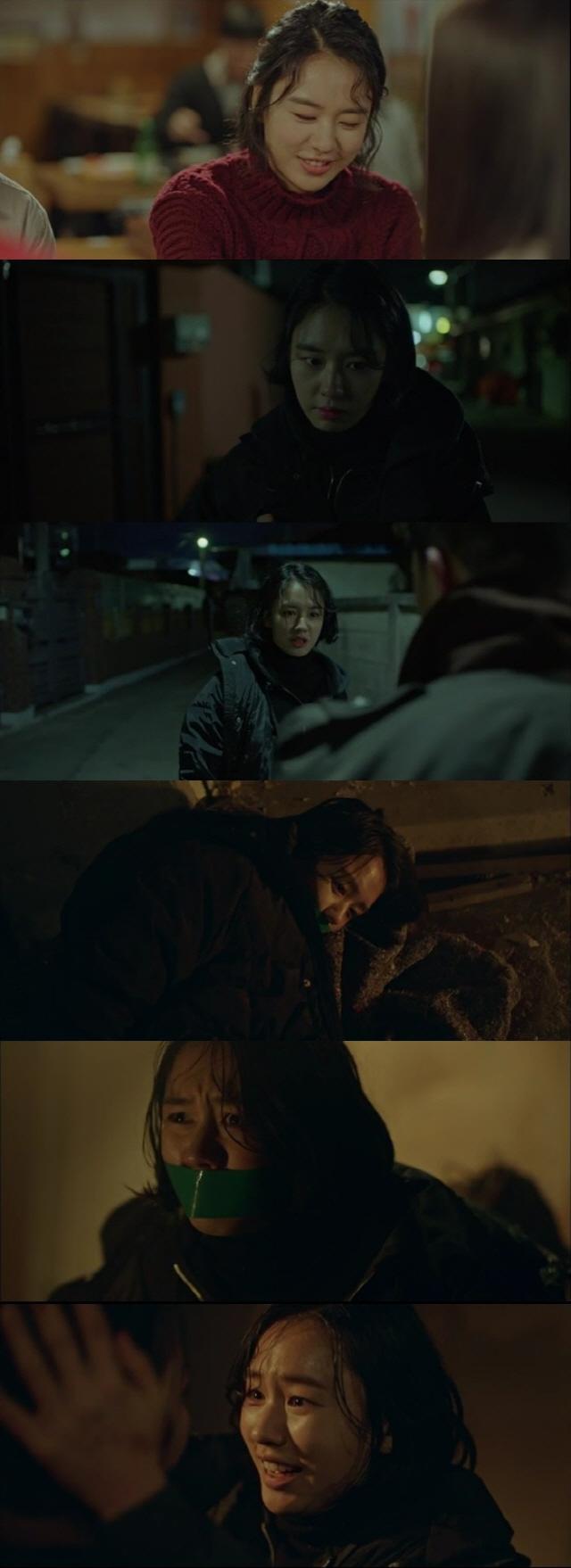 '빙의' 안은진, 박상민의 공격 받고 치열한 몸싸움 끝에 정신 잃어