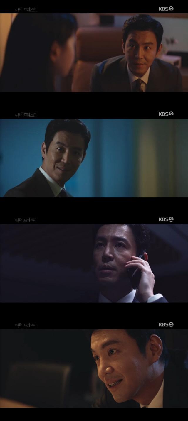 '닥터 프리즈너' 최원영, 남궁민부터 권나라까지 압박 심리전의 고수