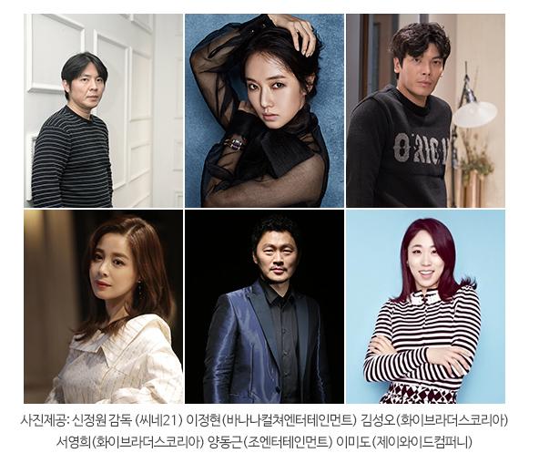 이정현· 김성오 '죽지않는 인간들의 밤' 4월 15일 크랭크인