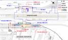 8호선 송파역, 3·4번 출입구 이설...에스컬레이터 설치
