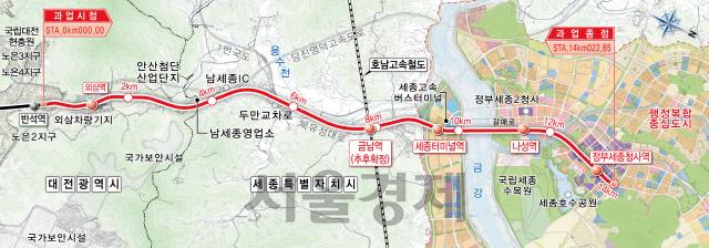 대전~세종 광역철도 건설…2029년 완공목표