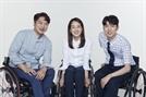 """삼성물산패션부문 """"장애인에게도 패션 선택 권리를""""...전문 비즈니스 캐주얼 '하티스트(HEARTIST)' 론칭"""