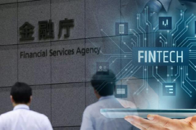 '일본 금융청, 암호화폐 거래소 콜드월렛 관리 관련 법안 낸다'-로이터