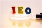 [특별기고] IEO, 법적으로 문제 없나?...분쟁 가능성 오히려 높아