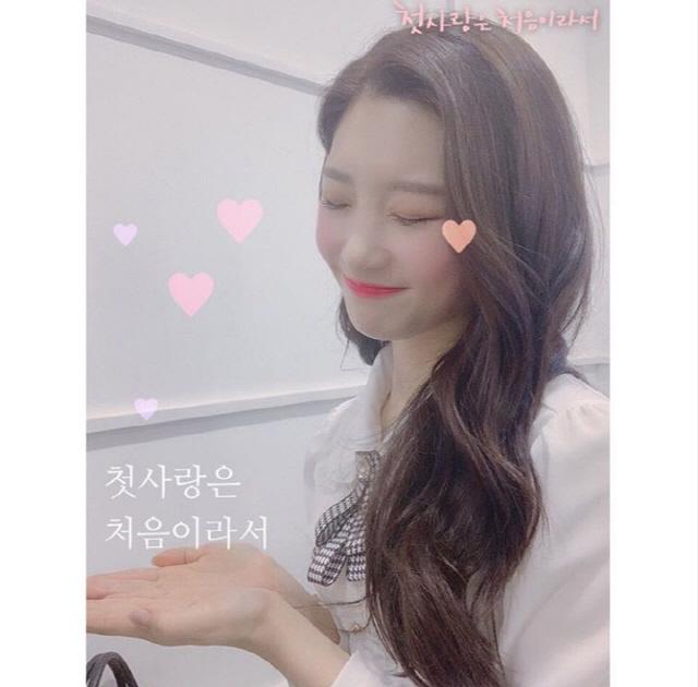정채연 이 깜찍함 어쩔? 블링블링 섹시미로 '첫사랑은 처음이라서' 열혈 홍보