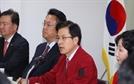 '文 정권 실패' 대규모 장외집회…한국당 총동원령