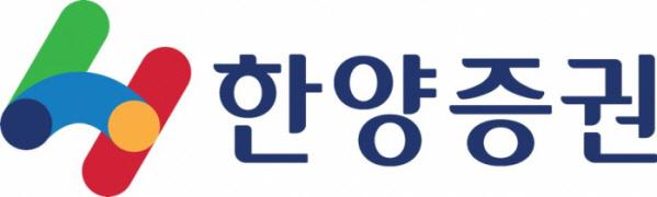 [시그널] '은둔의 증권사' 한양증권의 변신…이젠 IB 시장도 노크