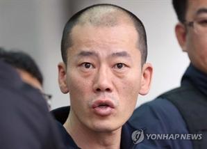 """안인득 얼굴 공개 """"10년동안 불이익 당해"""" 등 횡설수설해 수사 어려움"""
