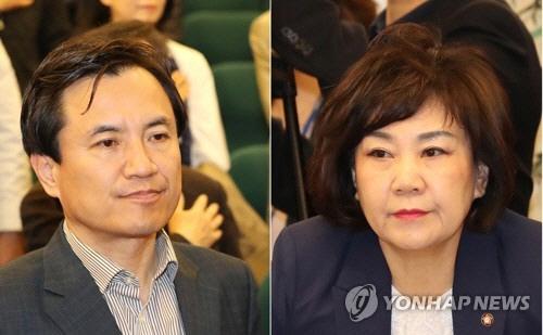 한국당 '5.18 망언' 김순례 당원권 정지 3개월, 김진태 경고