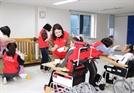 ABL생명 임직원, 중증장애인들과 즐거운 한때
