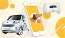 [펫코노미] 전용 택시부터 펫피트니스 로봇까지…펫팸족 일상 파고들다