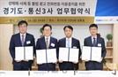 이재명, 이동통신 3사와 '성매매·불법사채와의 전쟁' 선포