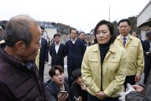 """""""산불로 흐느끼던 사장님""""…11일만에 박영선 장관 재회"""