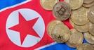 '북한도 암호화폐 열풍?'…평양서 블록체인 국제행사 열려