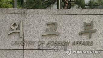日호텔서 화재로 한국인 관광객 13명 부상