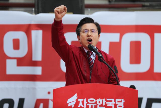 한국당 '경제폭망' 文 정부는 '북적북적 정권' 날 선 비판