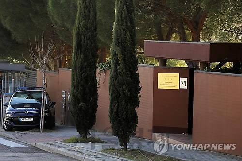 美, 스페인 北대사관 습격한 '자유조선' 회원 첫 체포