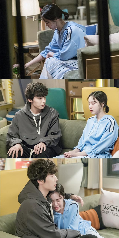'으라차차 와이키키2' 신현수 품에 안겨 김예원 만취 오열…진짜 정분나겠네