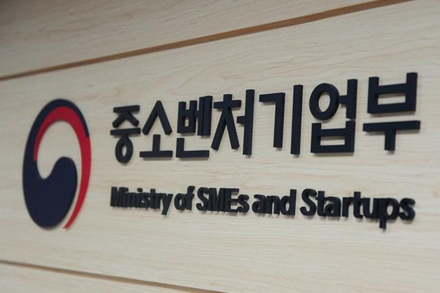 '한국을 대표할 모범 소상공인 찾습니다'