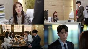 '세젤예' 연하남 홍종현 '직진 로맨스'에 김소연도 시청자도 '심쿵'