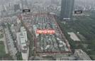 서울시, 성수동 상징 '붉은벽돌 건물' 개보수 지원