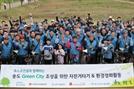 포스코건설, 인천 송도서 봄꽃 심기 등 환경정화 활동
