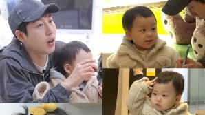 '슈퍼맨이 돌아왔다' 19개월 장범준 아들, 예방접종에 19개월 인생 최대 위기
