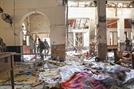 스리랑카 '부활절 비극'…200여명 사망