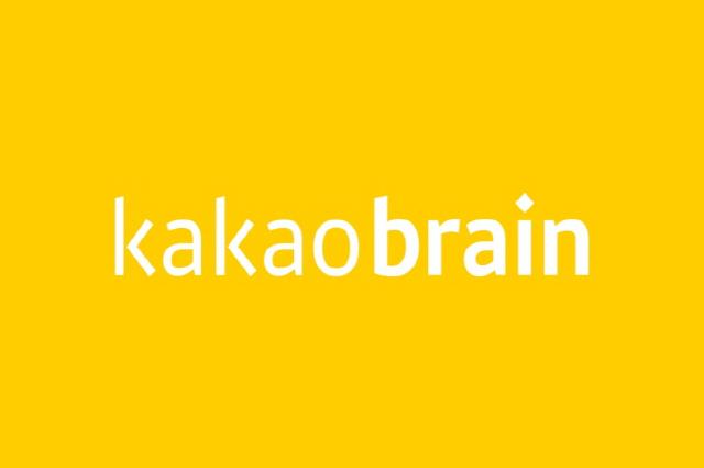 카카오·초지능연구센터, 2년간 산학협력 성과 공개