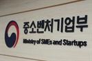 '월드클래스행' 탄 중소기업 200곳